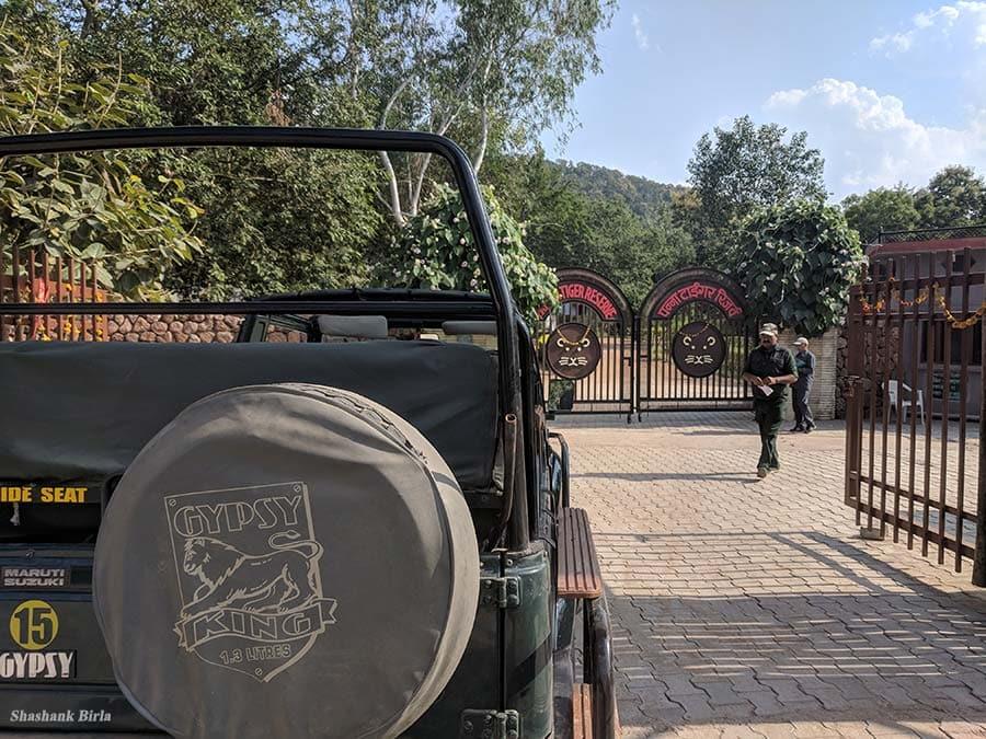 Panna Jeep - Panna Tiger Reserve, Madhya Pradesh